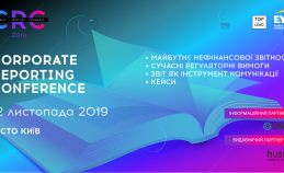 Сorporate Reporting Conference 2019